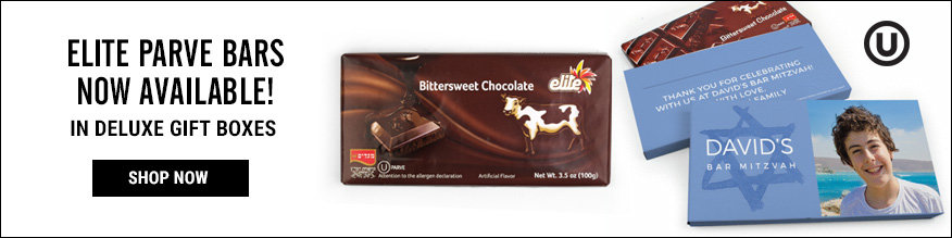 Elite Parve Bars Available in Gift Boxes!