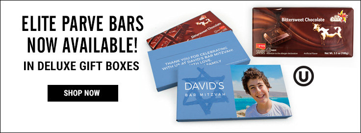 Elite Parve Bars Available in Deluxe Gift Boxes!