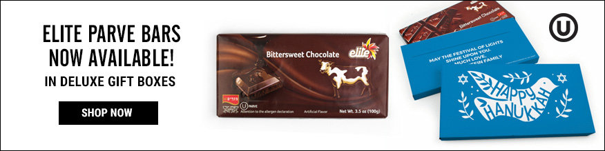 Elite Parve Bars now Available in a Deluxe Gift Box