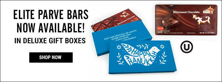 Elite Parve Bars Available in Deluxe Gift Box