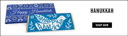 Personalized Hanukkah Wrappers & Box Covers