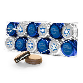 Personalized Happy Hanukkah 12Pk