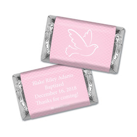 Blessed Baptism Personalized Miniature Wrappers