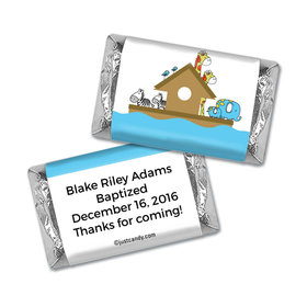 Innocent Journey Personalized Miniature Wrappers