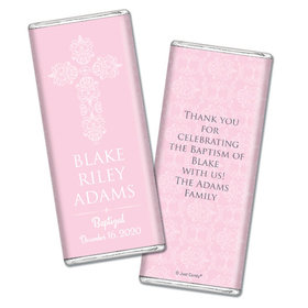 Beautifully Blessed Baptism Personalized Candy Bar - Wrapper Only