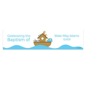 Personalized Baptism Noah's Ark Banner