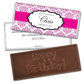 Birthday Personalized Embossed Chocolate Bar Baroque Pattern