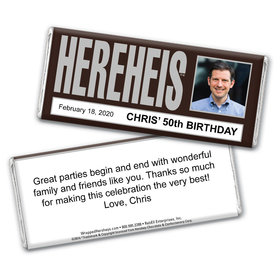 Only His Personalized Candy Bar - Wrapper Only