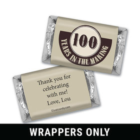 Mint Condition 100th Birthday Personalized Miniature Wrappers