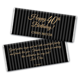 Formal Birthday Personalized 40th Birthday - Wrapper Only