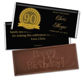 Personalized Seal of Experience Embossed 90th Birthday Bar