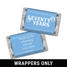 Personalized Milestones 70th Type Birthday Hershey's Miniatures Wrappers Only