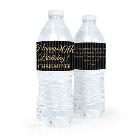 Personalized Milestones Birthday 90th Stripes Water Bottle Sticker Labels (5 Labels)