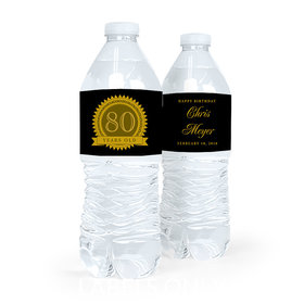 Personalized Milestones Birthday 80th Seal of Experience Water Bottle Sticker Labels (5 Labels)