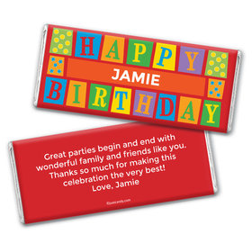 Primary Party Personalized Candy Bar - Wrapper Only