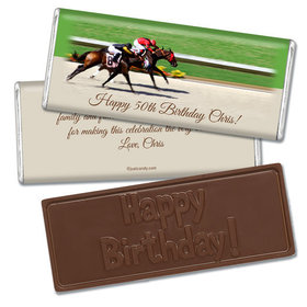 Derby Day Personalized Embossed Bar