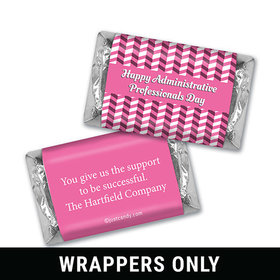 Information Overload Personalized Miniature Wrappers