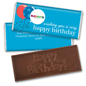 Personalized Embossed Chocolate Bar & Wrapper - Birthday Add Your Logo Balloons
