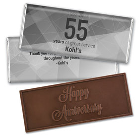 Personalized Embossed Chocolate Bar & Wrapper - Corporate Anniversary Geometric