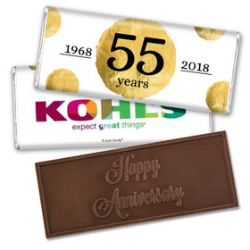 Personalized Embossed Chocolate Bar & Wrapper - Corporate Anniversary Add Your Logo Golden Seal