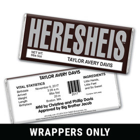 Classic HERESHEIS Personalized Candy Bar - Wrapper Only
