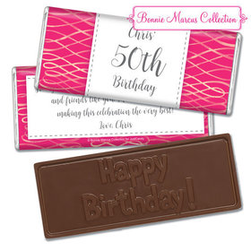 Magical Birthday Personalized Embossed Bar