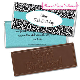 Bask in Damask Personalized Embossed Bar