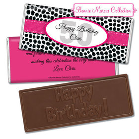 Spotted Safari Personalized Embossed Bar