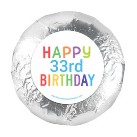 "Personalized Bonnie Marcus Birthday Colorful Candles 1.25"" Sticker (48 Stickers)"