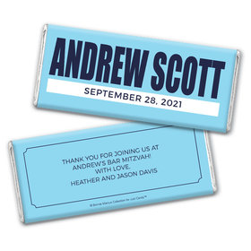 Bar Mitzvah Boldly Blue Personalized Hershey's Chocolate Bar Wrappers