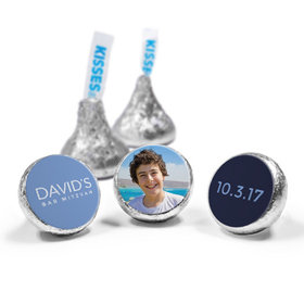 "Bar Mitzvah Personalized Solid Blue 3/4"" Stickers (108 Stickers)"