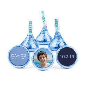 Personalized Bar Mitzvah Star of David Hershey's Kisses (50 pack)