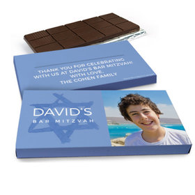 Deluxe Personalized Star of David Bar Mitzvah Chocolate Bar in Gift Box (3oz Bar)