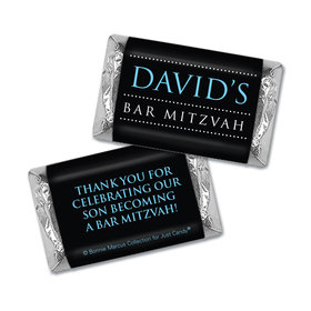 Personalized Bonnie Marcus Bar Mitzvah Classic Miniatures Wrappers