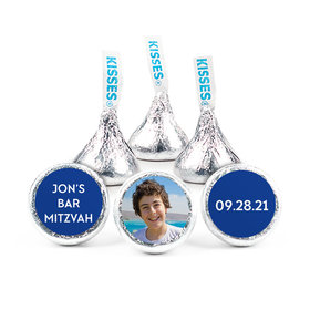 """Personalized Bonnie Marcus Bar Mitzvah Traditional Star 3/4"""" Stickers (108 Stickers)"""