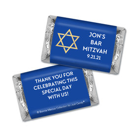 Personalized Bonnie Marcus Bar Mitzvah Traditional Star Miniatures Wrappers