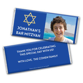 Personalized Bar Mitzvah Traditional Star Hershey's Chocolate Bar Wrappers