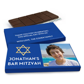 Deluxe Personalized Traditional Star Bar Mitzvah Chocolate Bar in Gift Box (3oz Bar)