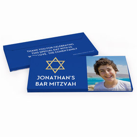 Deluxe Personalized Traditional Star Bar Mitzvah Candy Bar Favor Box