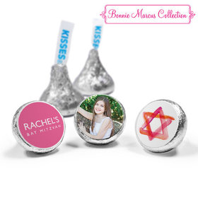 Bat Mitzvah Personalized Star of David Completely Assembled Hershey's Kisses (50 Pack)