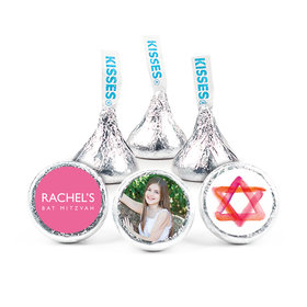 "Bat Mitzvah Personalized Solid Pink 3/4"" Stickers (108 Stickers)"