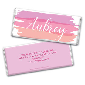 Bat Mitzvah Personalized Pink Watermark Chocolate Bar Wrappers Only