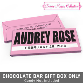 Deluxe Personalized Boldly Pink Bat Mitzvah Candy Bar Favor Box