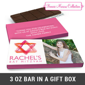 Deluxe Personalized Star of David Bat Mitzvah Chocolate Bar in Gift Box (3oz Bar)