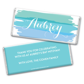 Personalized Bonnie Marcus Bat Mitzvah Watercolor Blessing Chocolate Bar Wrappers