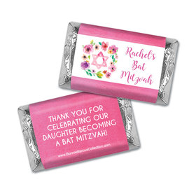Personalized Bonnie Marcus Bat Mitzvah Floral Commencement Mini Wrappers