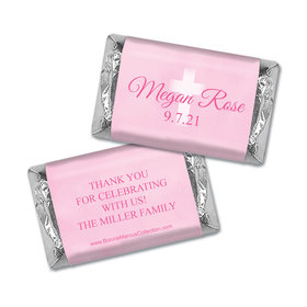 Personalized Bonnie Marcus Girl First Communion Faded Cross Mini Wrappers Only