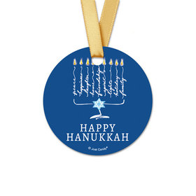 Personalized Hanukkah Lights Round Favor Gift Tags (20 Pack)