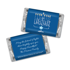 Personalized Bonnie Marcus Mini Wrappers Only - Hanukkah Lights