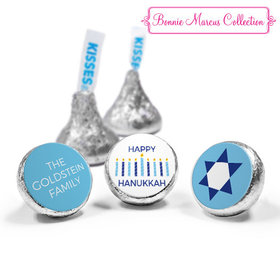 Personalized Hershey's Kisses - Hanukkah Simply (50 Pack)